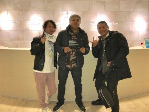 東京ツアー 2017/12/11〜2017/12/14
