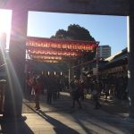 十日恵比須に行きました!