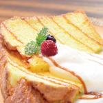 新サイトオープン!「あいはなカフェ」福岡県久留米市