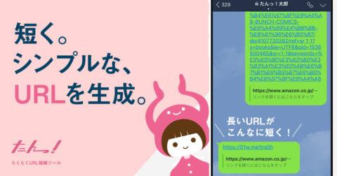 賢威ユーザーミートアップ2019 in 京都 に参加しました!