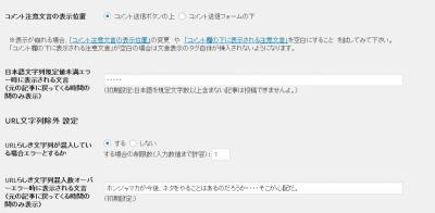 tsa_20140111_002