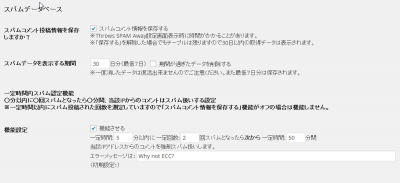 tsa_20140111_008
